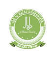 halal sign symbol design halal certificate vector image