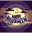 happy halloween party annoncement banner vector image vector image