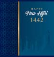 happy new hijri 1442 design for celebrate moment vector image vector image