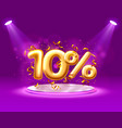 sale 10 off ballon number on purple background vector image vector image