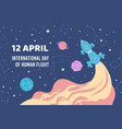 space exploration day card vector image