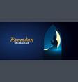 ramadan kareem ramadan mubarak pray greeting vector image