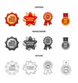 emblem and badge symbol vector image vector image