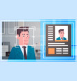 face recognition technology scanning business man vector image vector image