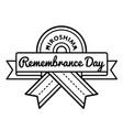 hiroshima remembrance day greeting emblem vector image vector image