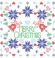 Merry pattern in square shape vector image vector image