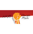 nkri harga mati hand fist arm indonesia flag red vector image vector image