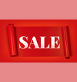 sale horizontal banner vector image