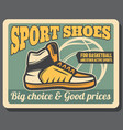sport shoe shop poster sportive sneaker vector image
