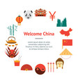cartoon chinese culture and tourism banner card vector image vector image