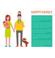 happy family parents poster vector image vector image