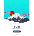 japan fuji time to travel travel poster vector image