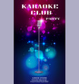 neon glowing flyer with retro microphone and soft vector image