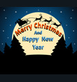 christmas and new year background card blue vector image vector image