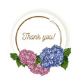 natural vintage greeting card with inscription vector image vector image