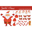 santa clause character constructor with spare vector image vector image