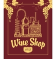 sign for the wine shop vector image vector image