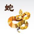 Snake polygon origami zodiac vector image vector image