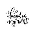 always in my heart hand lettering romantic quote vector image vector image