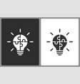 business icons isolated vector image