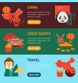 cartoon chinese culture and tourism banner vector image vector image