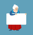 grandmother holding banner blank grandma and vector image vector image