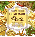 homemade italian pasta food sketch vector image vector image