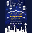 ramadan kareem muslim holiday greeting card vector image vector image