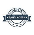 bangladesh stamp design vector image