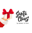 christmas card santa claus is coming text vector image