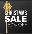 christmas sale banner business advertising vector image vector image