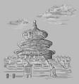 gray china hand drawing landmark 1 vector image