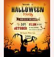 halloween silhouette invitation vector image
