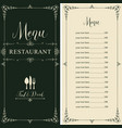 restaurant menu with price list in retro style vector image vector image