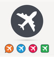 plane icon flight transport sign vector image
