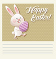 cartoon happy easter bunny egg decorative vector image vector image