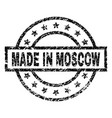 grunge textured made in moscow stamp seal vector image
