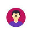 Nerd guy avatar icon