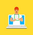 sport trainer online concept vector image vector image