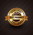 best product golden label badge design vector image