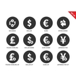 Exchange icons on white background vector image vector image