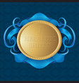 gold heraldic shield vector image