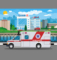 hospital building medical background vector image vector image
