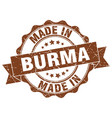 made in burma round seal vector image vector image