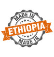 made in ethiopia round seal vector image vector image