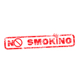 no smoking red grunge rubber stamp vector image