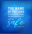 bible verse from psalm on bokeh background vector image vector image
