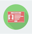 driver license icon with shadow vector image vector image