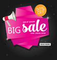 flat sale banner template design vector image
