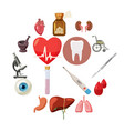 medical icons set cartoon style vector image